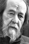 Патриаршее соболезнование в связи с кончиной Александра Исаевича Солженицына
