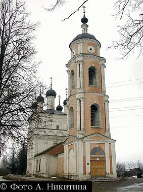 История и описания храмов и монастырей, переданных Калужской епархии