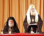 Патриаршее выступление на конференции 'Патриаршество в Русской Православной Церкви'