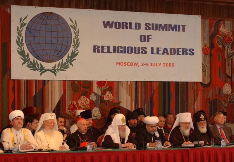 Всемирный саммит религиозных лидеров, 5 июля
