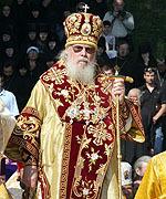 Слово Святейшего Патриарха Алексия после Божественной литургии на Владимирской горке в Киеве