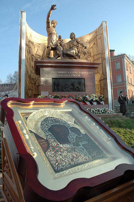 Открытие памятника Минину и Пожарскому в Нижнем Новгороде