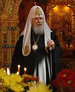 Церковь, общество, политика: взгляд из Москвы. Статья Святейшего Патриарха Алексия в специальном выпуске альманаха 'Европейский взгляд'