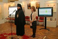 Презентация интернет-сайта 'Татьянин день' состоялась в храме мц. Татианы при МГУ