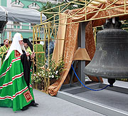 Святейший Патриарх Алексий совершил Божественную литургию в Даниловом монастыре и чин освящения первого колокола, возращенного в обитель из Гарварда