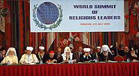 ПОСЛАНИЕ Всемирного саммита религиозных лидеров