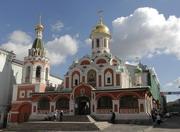 Казанской иконы Божией Матери на Красной площади собор