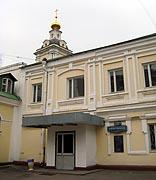 Православный Свято-Тихоновский гуманитарный университет (ПСТГУ)
