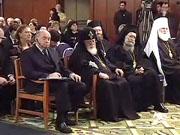 Завершилось пребывание в Грузии церковной и общественной делегации из России