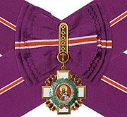В Латвийской Православной Церкви прошла презентация ордена и медали сщмч. Иоанна Рижского