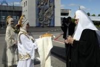 Визит Святейшего Патриарха Алексия в Вологду. Встреча в аэропорту.