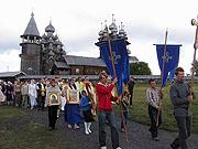 В день Преображения Господня музей-заповедник «Кижи» проводит на острове День Кижской волости