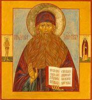 3 февраля — память преподобного Максима Грека