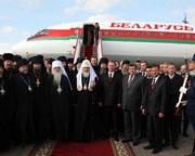 Святейший Патриарх Кирилл вылетел в Москву