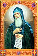 23 июля — день памяти преподобного Антония Печерского