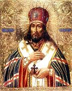Православной общине Пекина передана частица мощей святителя Иннокентия Иркутского