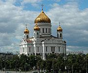 Первое после восстановления единства Русской Православной Церкви богослужение совершается в храме Христа Спасителя