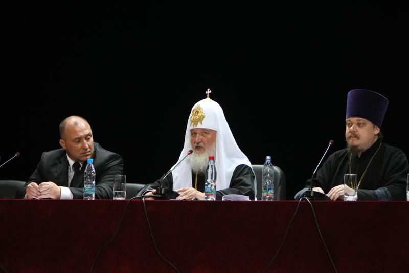 Встреча Святейшего Патриарха Кирилла с молодежью и студенчеством г. Москвы