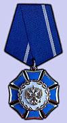 Епископ Тамбовский Феодосий награжден государственным орденом Почета