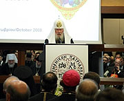 Выступление Святейшего Патриарха Алексия на открытии симпозиума, посвященного святому апостолу Павлу