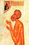 15 августа — день памяти святого Блаженного Василия, Московского чудотворца