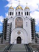Православная вера на Дальнем Западе России