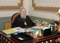 РОЖДЕСТВЕНСКОЕ ПОСЛАНИЕ Патриарха Московского и всея Руси Алексия II архипастырям, пастырям, монашествующим и всем верным чадам Русской Православной Церкви
