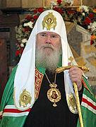 Интервью Святейшего Патриарха Алексия болгарскому порталу 'Религия БГ'