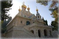 Святейший Патриарх Кирилл направил приветствие участникам международной конференции «Русская Палестина: Россия в Святой Земле»