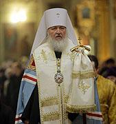 Избранный Патриарх Кирилл: Мы испросили благословения святителя Алексия, митрополита Московского, на совершение Интронизации его преемника