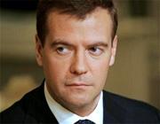 Патриаршее поздравление Дмитрию Медведеву с победой на президентских выборах