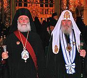 Предстоятели Александрийской и Русской Православных Церквей вручили друг другу церковные награды