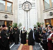 Святейший Патриарх Кирилл посетил Минское епархиальное управление