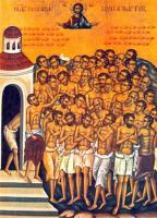 22 марта — день памяти 40 мучеников, в Севастийском озере мучившихся