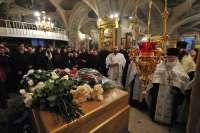 В Богоявленском кафедральном соборе состоялось погребение Святейшего Патриарха Московского и всея Руси Алексия II