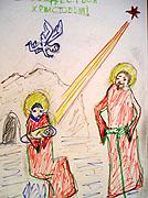 Патриаршее приветствие организаторам и участникам конкурса детского рисунка 'Красота Божьего мира'