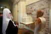 Патриарший визит в Белоруссию. День третий. Посещение Софийского собора в Полоцке.
