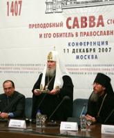 Патриаршее слово на открытии Международной конференции 'Преподобный Савва Сторожевский и его обитель в Православном мире'