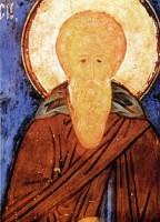 24 января — память преподобного Феодосия Великого, общих житий начальника