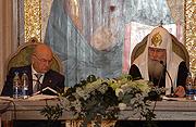 Заключительное слово Святейшего Патриарха Алексия на XVI заседании Советов по изданию 'Православной энциклопедии'