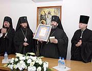 В Киевской духовной академии прошла церемония вручения звания почетного доктора богословия Предстоятелю Польской Православной Церкви