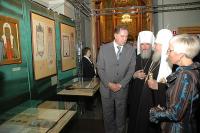 Открытие выставки 'Патриархи Московские и всея Руси: век XX и XXI'
