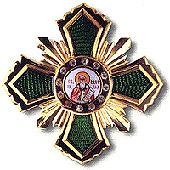 Губернатор Томской области В.М. Кресс награжден орденом прп. Сергия Радонежского I степени