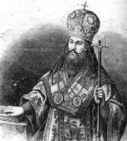 400-летний юбилей со дня рождения Святейшего Патриарха Никона