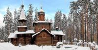 Лесной кодекс Российской Федерации <извлечения>