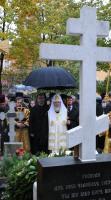 Святейший Патриарх Кирилл совершил панихиду по приснопоминаемому митрополиту Никодиму (Ротову)