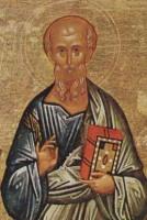 9 октября ― преставление святого апостола и евангелиста Иоанна Богослова