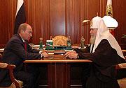 Патриаршее слово на встрече с Президентом России В.В.Путиным