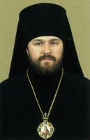 Председателем Отдела внешних церковных связей Московского Патриархата назначен епископ Венский и Австрийский Иларион