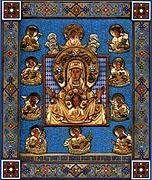 Патриаршее послание в связи с принесением в пределы Русской Православной Церкви чудотворной иконы Божией Матери «Знамение», именуемой Курская Коренная
